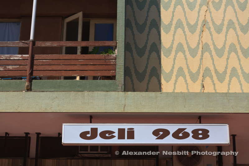 Deli sign in Maputo